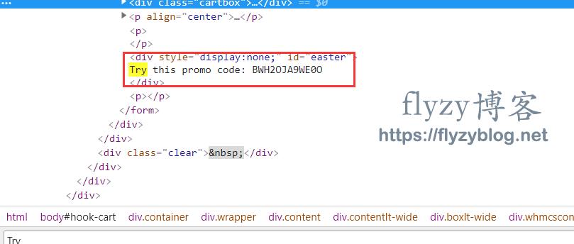 bandwagonhost-get-promo-code