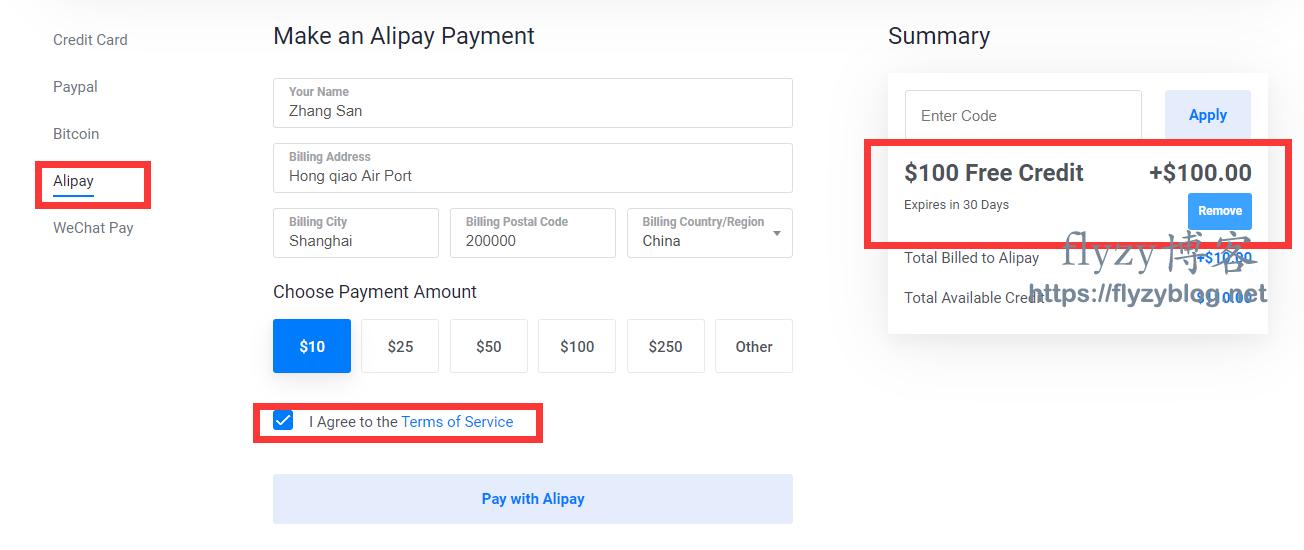 Vultr新用户注册送100美元